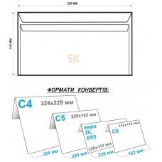 Конверт DL СK біл. 75г /10шт./