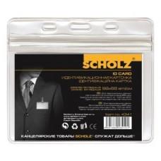 Ідентифікатор SCHOLZ 4341 /горизонтал./