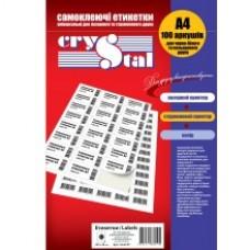 Етикетки А4 (100л) 210х297 (1) Crystal
