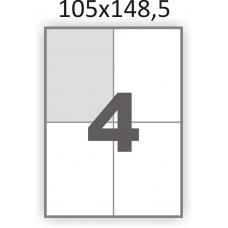 Етикетки А4 (100л) 105х148,5 (4)