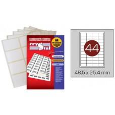 Етикетки А4 (100л) 48,5х25,4 (44) Crystal