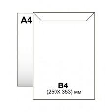 Конверт B4 МК біл. 100г /10шт./ 5000