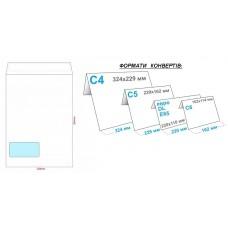 Конверт C4 СКЛ біл. 90г з вікном 45х90мм /1шт./ 4168