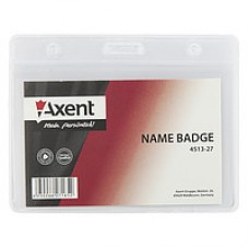 Ідентифікатор Axent 4504 /горизонтал./