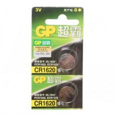 Батарея GP CR 1620
