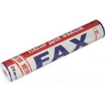 Папір факсовий 210мм 19м