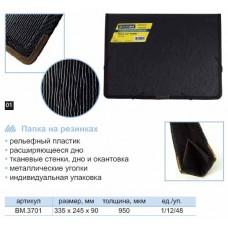 Папка А4 на гумках BM3701-01 /чорна/