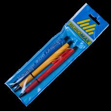 Набір ручок кулькових 3шт.блістер BM8215-99 авт.корп. асорті 0,7мм, /синій/