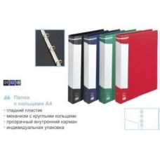 Папка A4 на 4 кільця 35мм ВМ3180-02 /синя/